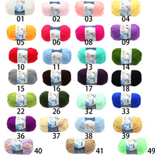 Sweet Soft Cotton Baby Knitting Wool Yarn Milk Cotton Thick Yarn for Knitting Scarf Hand Knitting Crochet Yarn
