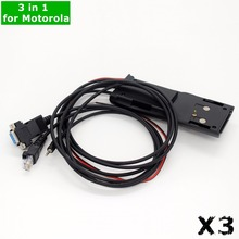 XQF 3PCS 3 in 1 Programming Cable for Motorola GP300 GP88S GP2000 CP040 CT150 PRO3150 GM300 GM3188 CB Radio Mobile Transceiver