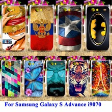 Hard Plastic Cell Phone Cases For Samsung Galaxy S Advance i9070 Covers GT-I9070 i9070 9070 Housing Cover Skin Shell Hood Bags