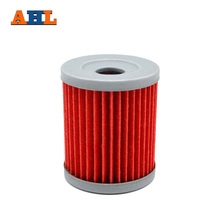 AHL 1pc High Performance Powersports Cartridge Oil Filter for SUZUKI AN400 BURGMAN 400 1999-2006(China)