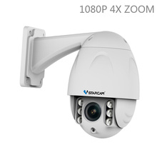 VStarcam C34S-X4 Wireless PTZ Dome IP Camera Wifi Outdoor 1080P HD 4X Zoom CCTV Security Video Network Surveillance Security