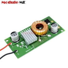 Constant Current Power Supply LED Drive Driver Board LED Light For High Power 20W DC 12V 24V to DC Module Open Short Circuit(China)