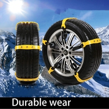 New 1pc 37x4.7cm Car Tire Snow Chains Beef Tendon VAN Wheel Tyre Anti-skid TPU Chain(China)