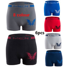 6PCS New Polyester Cotton Butterfly Pattern Men's Underwear Flat Short Shorts Sexy breathable Mens seamless underwear boxers(China)