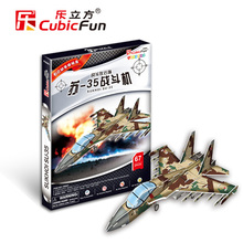Candice guo Cubicfun 3D DIY jigsaw puzzle SU-35 fighter air plane P604H paper model aircraft toy birthday gift christmas present(China)
