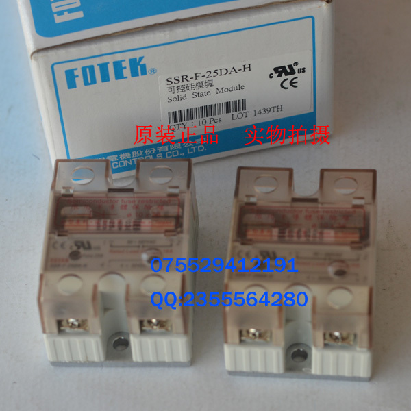 100% Original Authentic Taiwans Yangming FOTEK solid state relay / thyristor modules SSR-F-25DA-H<br><br>Aliexpress