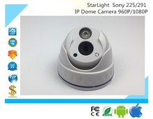 Luckertech StarLight IP Dome Camera 960P/1080P Sony 225/291 Low illumination 42MIL Infrared NightVision XMEYE CMS CCTV(China)
