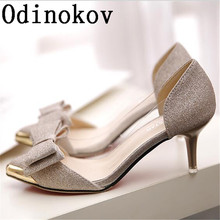 Odinokov Women Suede Pumps Pointed Toe Thin High Heels Women OL Pumps Sexy High Heels Shoes  Red Bottom Ladies Wedding Shoes