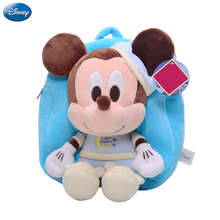 Genuine Disney Backpack Mickey Mouse Minnie 30cm Plush Cotton Stuffed Doll Kawaii Kindergarten bag Christmas Gifts Toy For Kids(China)