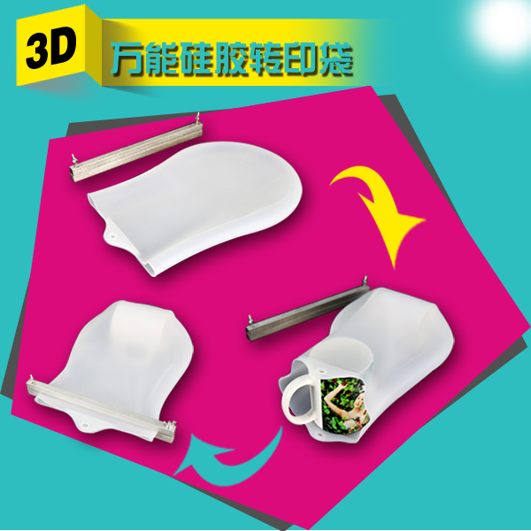 DIY Mobile Phone shell Silicone baking cups special universal vacuum thermal bags for 3D Vacuum Heat Transfer Machine(China)