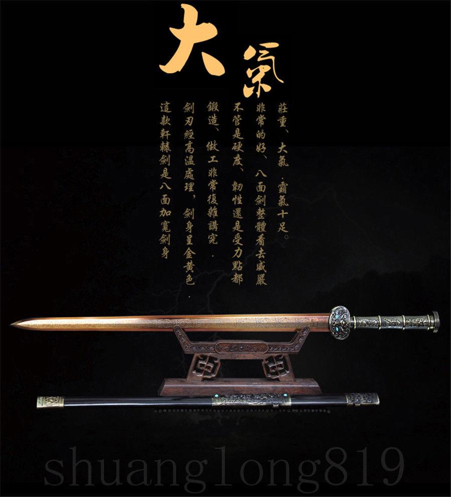 "Chinese Sword /""Han Jian/"" 劍 High Quality Copper Fitting Manganese Steel Sharp"