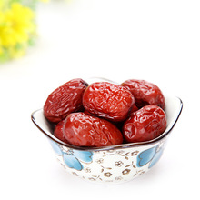 500g/LOT dried fruit First Jujube from Hotan Xinjiang date specialty Featured food