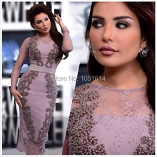Straight Arab Celebrity Formal Fashion Design Beaded Pearls Lace Knee Length Purple Lace Long Sleeve Prom Dresses
