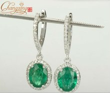 14K White Gold Natural Green 2.4CT Eemerald Diamond Engagement Earrings(China)