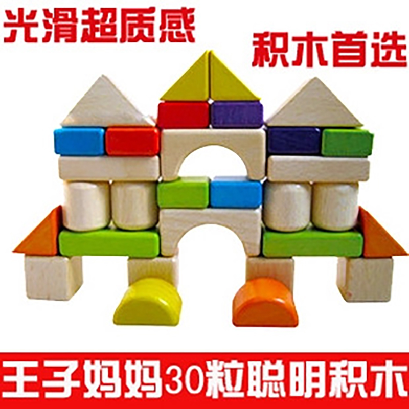 Educational Childrens Wooden Building Blocks,transportation and color castle Models&amp; Baby Hobbies<br><br>Aliexpress