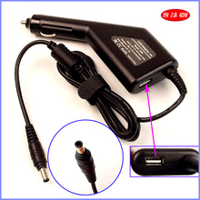 19V 2.1A 40W Laptop Car DC Adapter Charger + USB(5V 2A) for Samsung NB30 NC10 NC-10 NC20 NC110 ND10 NF210 NP-N310