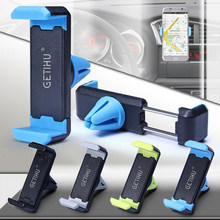 Car Phone Holder Universal 360 Degree Magnetic Air Vent Mount Cell Phone Car Mobile Phone Holder Desk Stand For iPhone Support