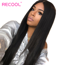 Recool Brazilian Straight Hair Bundles Natural Black Color 100% Remy Human Hair Extensions 10-30 Inch Hair Weave Bundles