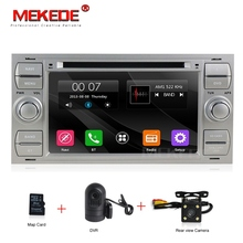 Cheap price 2 DIN Car dvd radio audio For Ford Transit C-max Mondeo Fiesta FOCUS 2 2005 2006 2007 Car GPS dvd player multimedia(China)