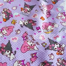 cartoon Melody with kuromi patchwork Canvas fabric for Tissue Kids Bedding home textile bag for handmade materials 90*144cm
