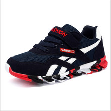 2017 Spring/Autumn Children Shoes Boys Sneakers Fashion Girls Sports Shoes Brand Casual Shoes Breathable Kids Running Shoes(China)