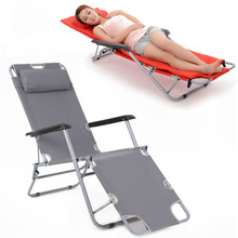 Outdoor leisure backrest chair folding daybeds portable beach chair(China)