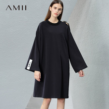 Amii Minimalist 2017 Loose Loose Round Collar Shirt Embroidered Casual Dress(China)