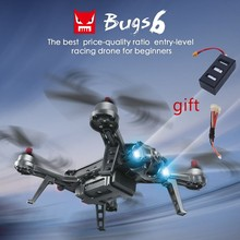 MJX Bugs 6 B6 2.4G RC Helicopter High Speed Brushless Motor RC Drone With Camera FPV Real-Time Image Transmission RC Quadcopter(China)