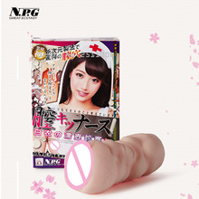 Buy Japan NPG MIKU Artificial Vagina Silicone Male Masturbator Sex Toy Masturbation Machine Pussy Realistic Vagina