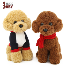 Super MOE teddy dog plush dolls The red poodle Rag Doll The dog dog birthday gift toys for children(China)