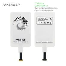 Pakshwe беспроводной приемник ци беспроводное зарядное устройство модуль приемника для iphone молнии android micro usb средний тип c смартфонов