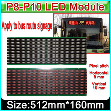 Bus route signage white P8-P10 LED module, DIY Bus Route LED Display Banner Sign LED panel(China)