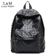 2017 Cool Skull Backpack Fashion Women Leather School Bag For Teenage Girls Famous Designer Rivets Rucksack mochila Black XA637H
