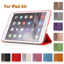 Folding Intelligent Sleep PU Leather Case For iPad 5 / Air Fashion Slim Smart Sleeping Leather Cases For ipad 5 Stand Full Cover