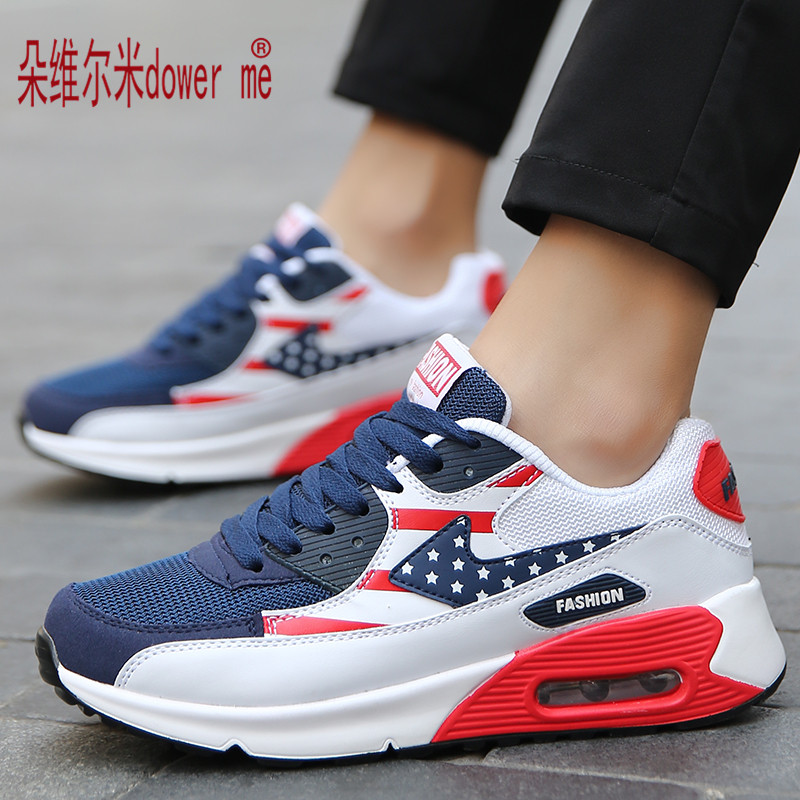 2017 New Brand Sport Mesh Men Casual Shoes High Quality Breath Increased Within Casual Balance Zapatillas Deportivas Men Shoes<br><br>Aliexpress