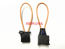 1Set MOST Fiber Male to Female Connector Optic Loop Bypass Auto Diagnostic Cable Tool For Audi BMW Porsche(China)