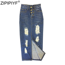 4ae68d0bc44 Plus Size High Waist Pencil Skirt Fashion Women Pencil Denim Long Jupe Jean  Skirts Ladies Elegant