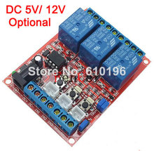 5PCS/LOT DC 5V 12V Optional 3 Channel 3-Channel Latching switch Relay Module High And Low Trigger