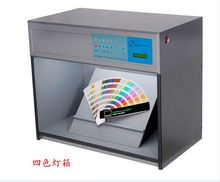 FREE SHIPPING Color Matching Cabinet 4 light sources: D65 TL84 UV F Size:71*42*57cm Customizable Color Assessment