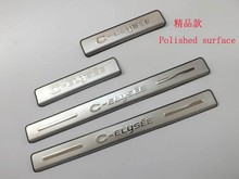 Car styling Stainless steel Scuff Plate/Door Sill For 2014 Citroen C-Elysee Car styling