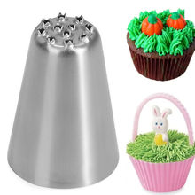 Russian Tulip Nozzle Cupcake Decorating Icing Piping Nozzles Rose Pastry Tips