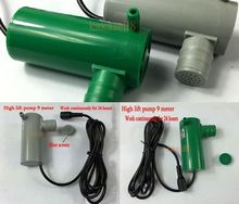 DC 12V 19w submersible water pump High lift 9M 500L/H Car Wash Bath Fountain free shipping(China)