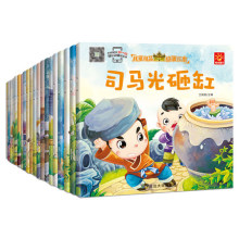 Mandarin Story Book with Lovely Pictures Classic Fairy Tales Chinese Character book For Kids Age 0 to 3 Pack of  20