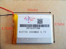 best battery brand 3.7V polymer lithium battery 823759 GPS MP5 2000MAH 803759 mobile power equipment(China)