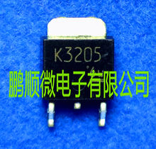10PCS/LOT 2SK3205 K3205 TO-252 MOS FET automotive computer chip(China)