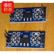 Free shipping 5pcs/lot AMS1117-3.3 regulator / SCM / step-down module 3.3V various volts can be custom number new original(China)