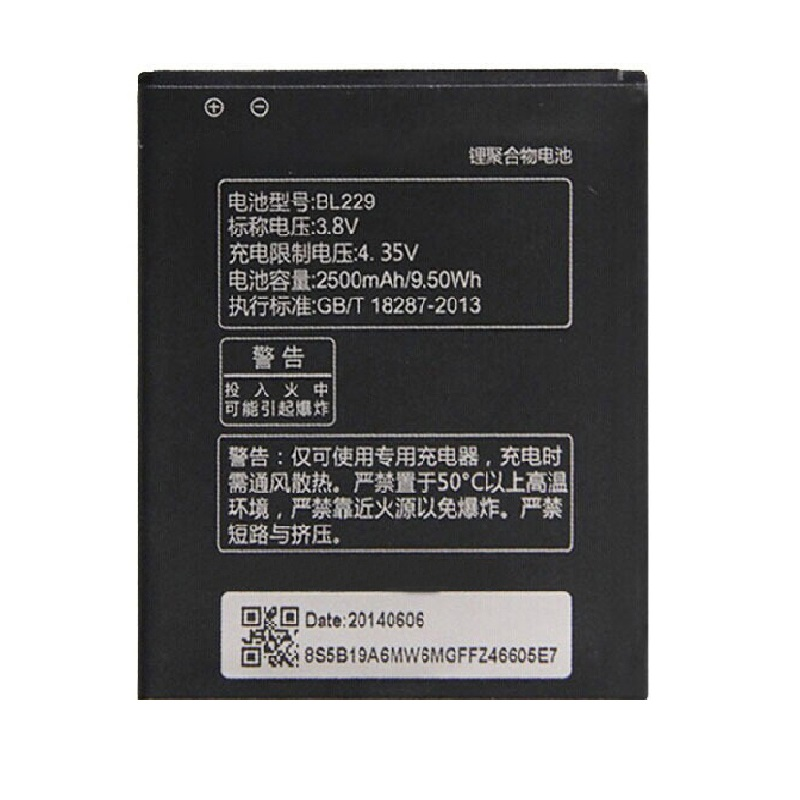 2500mAh-BL229-BL-229-Rechargeable-Li-ion-Battery-Bateria-For-Lenovo-A8-A808T-A806-Phone-Replacement