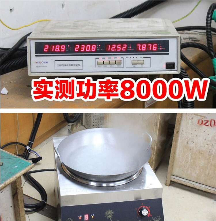 Commercial induction cooker (7)