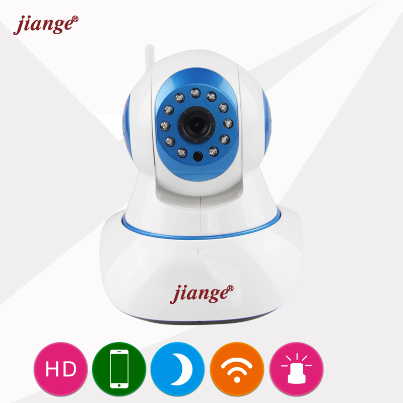 jiange MINI WIRELESS IP CAMERA With IR Night Vision, Two Way Audio, Support TF Card, Email Alert, IR distance 8-10M, Lens 3.6 mm<br>