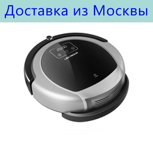 (Free All)LIECTROUX Robot Vacuum Cleaner B6009,2D Map&Gyroscope Navigation,UV,Water Tank,Smart Memory,Low Repeat,Virtual Blocker